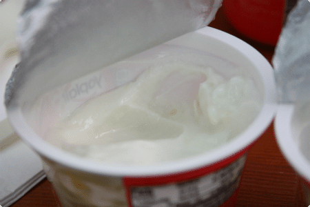 Yoplait Greek Vanilla