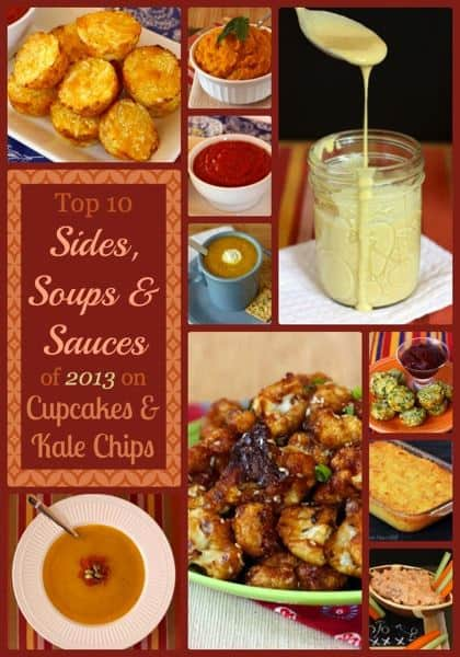 Top 10 Sides, Soups & Sauces of 2013 on Cupcakes & Kale Chips | cupcakesandkalechips.com | #sidedish #soup #dip #glutenfree