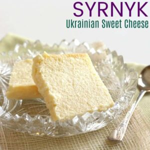 Syrnyk Sweet Easter Cheese Recipe featured image