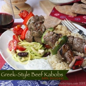Greek-Beef-Kabobs-Souvlaki-2-title.jpg