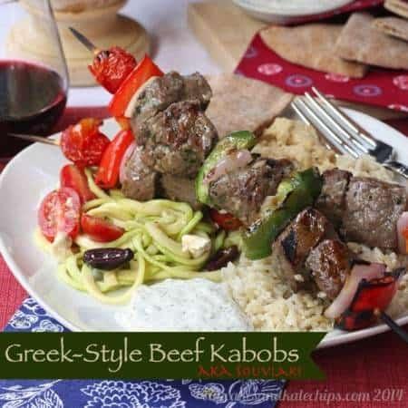 Greek-Style Beef Kabobs (aka Souvlaki)