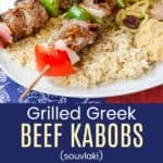Vertical collage of Greek-style Beef Kabobs served on white plates