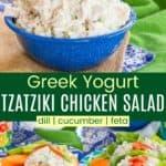 Tzatziki Chicken Salad Recipe Pinterest Collage