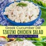 Greek Cucumber Dill Tzatziki Chicken Salad Recipe Pinterest Collage