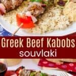 Greek Beef Kabobs Pinterest Collage