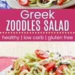 Greek Zoodles Salad Pin Template Long