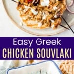 chicken souvlaki served on pita with greek salad and more of the skewers on a serving platter